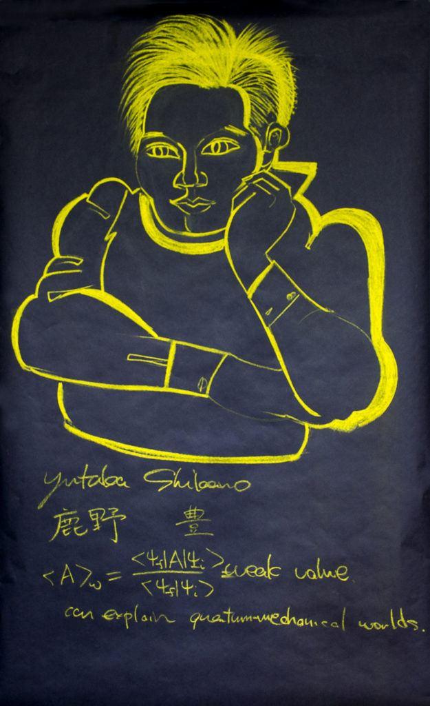 Portrait de Yutaka Shikano