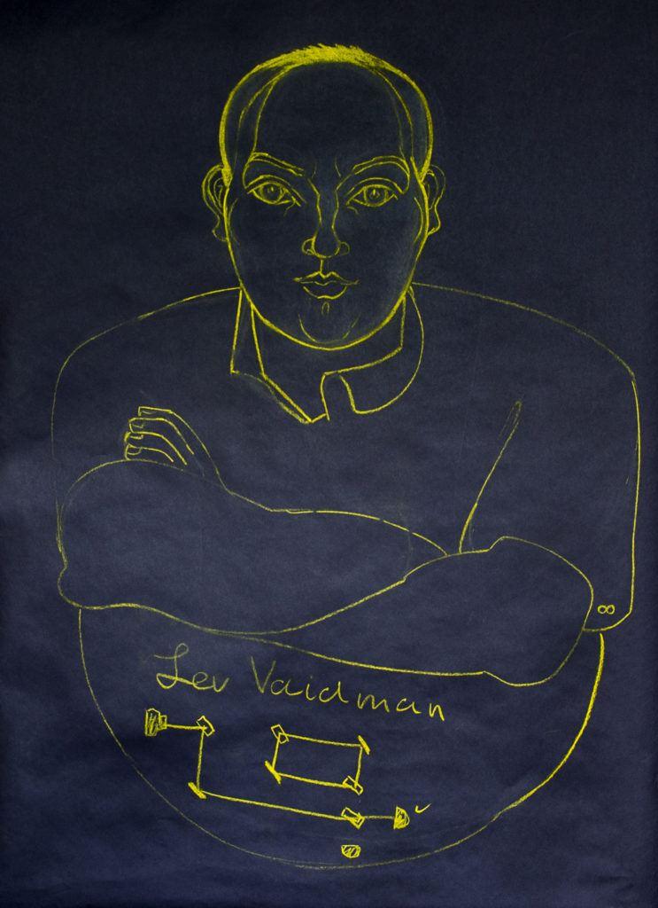 Portrait de Lev Vaidman